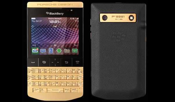 hai-hung-iphone-5-sieu-dat-gap-18000-lan-iphone-7-sap-ra-lo-hinh-5