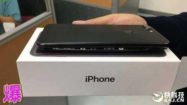 iPhone 7 tach doi, suyt no tai Trung Quoc hinh anh 1