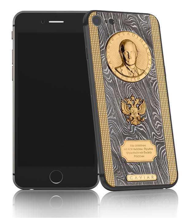 iphone-7-phien-ban-tong-thong-nga