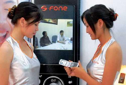 S-Fone từngđược coi như nhân tố tiên phong trong việc phá vỡ thế độc quyền viễn thông di động trên thị trường.