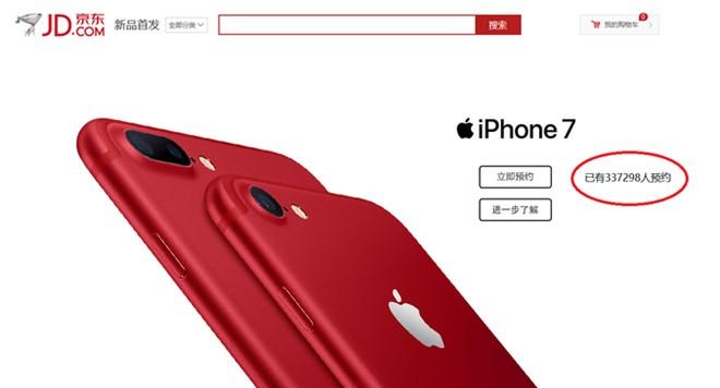 Nguoi Trung Quoc len con sot iPhone 7 mau do hinh anh 1