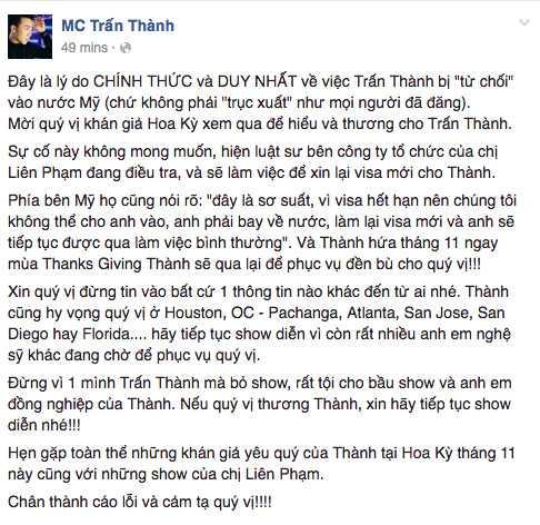 tranthanh1