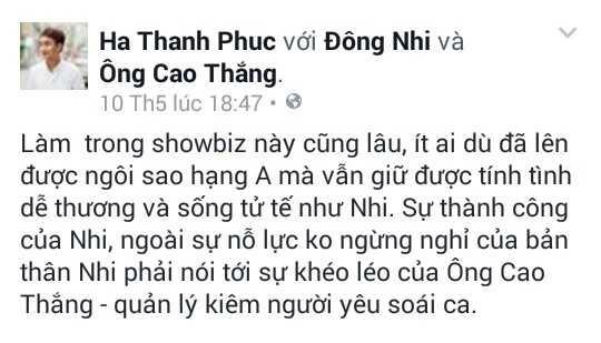 dong nhi (11)