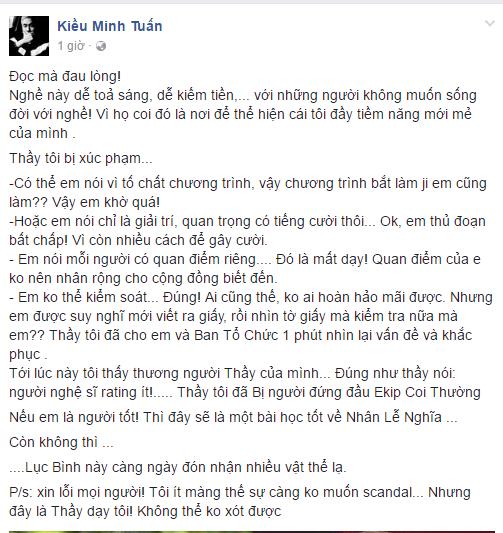 Hinh anh \'Chuong trinh nao co Huong Giang tham gia, xin dung moi toi\' 5