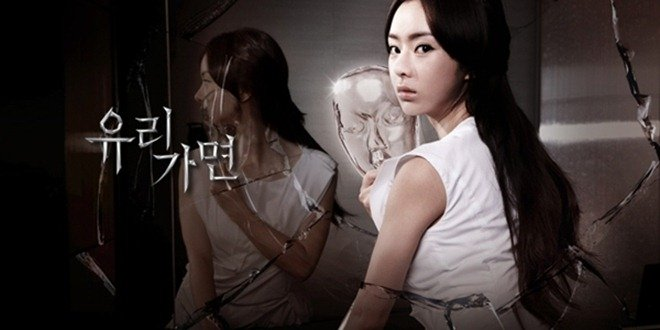 lo-lem-seo-woo-va-cuoc-song-khon-kho-khi-lam-con-gai-mot-tu-tu-120910cineglassmask02-9fad3-1496718768-width660height330 9