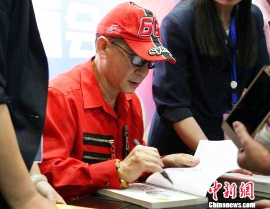 'Ngo Khong' Luc Tieu Linh Dong lai bi khan gia Trung Quoc chi trich hinh anh 2
