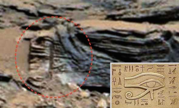 Mars-Horus-782624