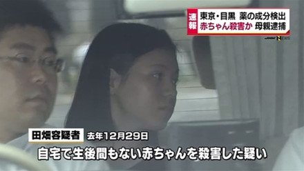 meguro_tokyo_woman_FIFK