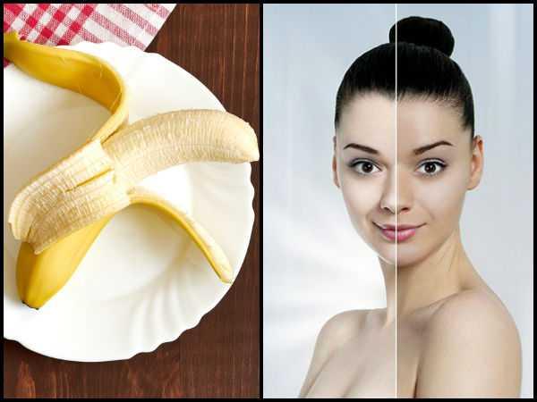 x16-1489643167-banana-peel-face-mask-08-1481190655.jpg.pagespeed.ic.2PFHiaRjcL