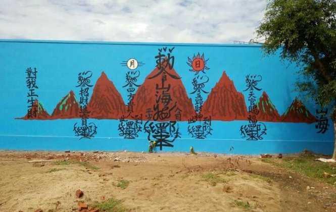 Trên tường rào trước nhà máy cồn Đại Tân có vẽ bức tranh với nhiều chữ Trung Quốc - Ảnh: Phòng VHTT Đại Lộc cung cấp