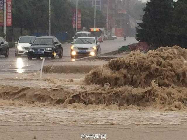 Đây được xem là trận ngập nghiêm trọng nhất nhiều năm qua ở Trung Quốc