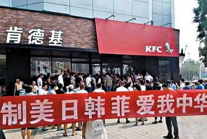 Người dân Trung Quốc biểu tình tẩy chay KFC