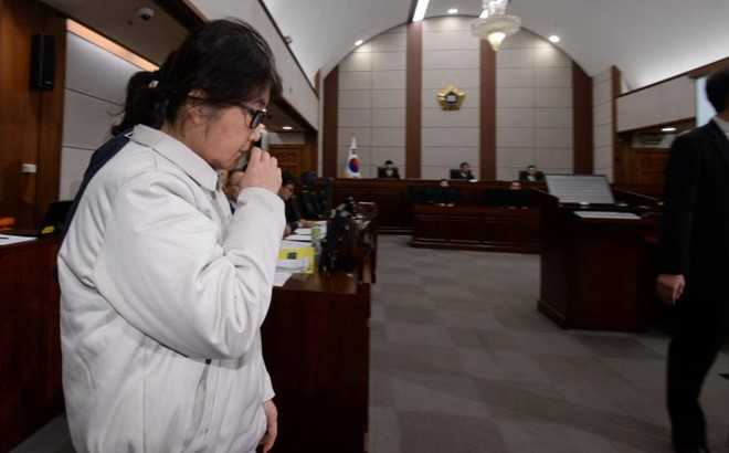 Han Quoc xet xu ban than 'phap su' cua Tong thong Park hinh anh 1
