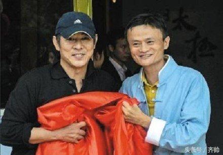 Rộ tin võ sĩ MMA gửi lời thách đấu vệ sĩ của tỷ phú Jack Ma ảnh 1