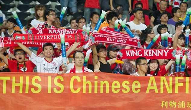 Mua Liverpool, Trung Quốc muốn thống trị cả giải Ngoại hạng Anh