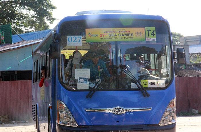 Xe bus chở U23 Việt Nam bị lạc đường