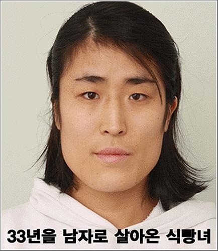 Gương mặt nam tính của Huyn Jang Jin trước khi có sự can thiệp của dao kéo