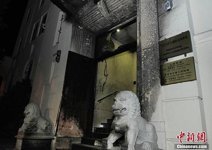 Vụ phóng hỏa gây thiệt hại về cơ sở vật chất