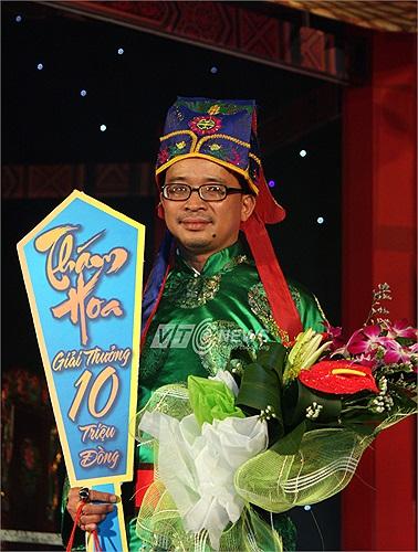 Kỳ thủ đoạt giải ba là Nguyễn Trần Đỗ Ninh, với danh hiệu Thám hoa.