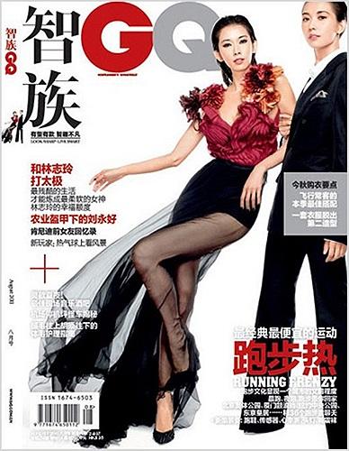 Siêu mẫu họ Lâm không tiếc tiền mua bảo hiểm cả triệu USD cho đôi chân của mình.