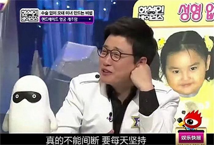 Đây là câu chuyện được chia sẻ trên một show truyền hình được nhiều yêu thích tại Hàn Quốc là Martian Virus.