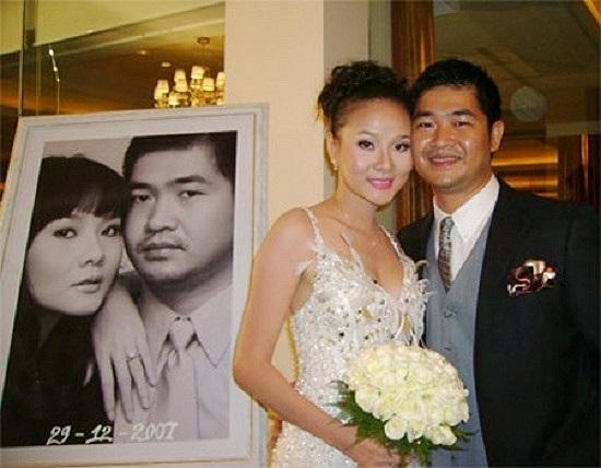 Hiện Dương Yến Ngọc đã mang bầu lần hai. Cô đang sống cùng người chồng thứ hai tại quận 7, TP.HCM. Chồng cô là một chuyên gia công nghệ thông tin, làm công tác bảo mật tại một ngân hàng lớn.