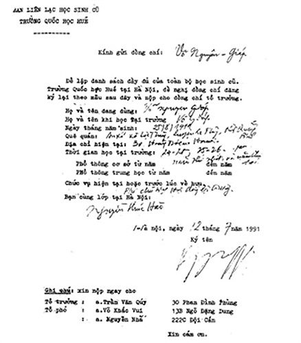 Bản đăng ký tham gia sinh hoạt cựu học sinh Quốc học Huế của Đại tướng Võ Nguyên Giáp (1991).