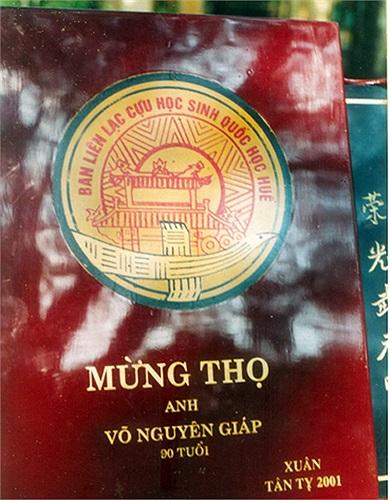 Năm 2001, Hội Cựu học sinh trường Quốc học Huế đã tặng Đại tướng bức tranh sơn mài mừng Đại tướng thọ tuổi 90.