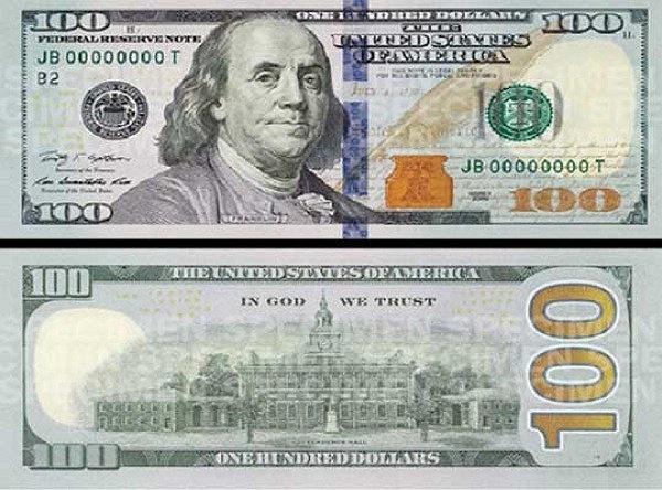 Lẽ ra nó đã được chuyển cho các ngân hàng từ năm 2011, tuy nhiên cách đây 3 năm, Cục dự trữ liên bang (FED) cho hay, chi tiết bảo mật mới khiến đồng tiền bị gấp lại khi in, gây ra các khoảng trống nên không thể ban hành theo đúng lịch trình định trướ