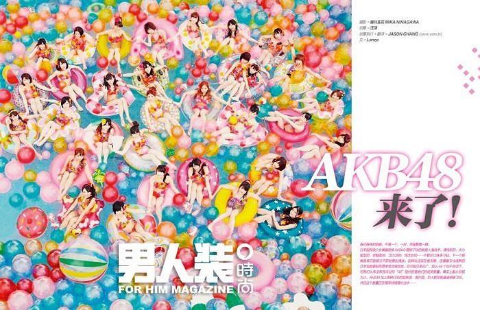 Theo Tân Hoa Xã, nhóm nhạc nữ đông thành viên nhất Nhật Bản AKB48 mới đây lần đầu tiên lên trang bìa tạp chí For Him bản tiếng Trung.