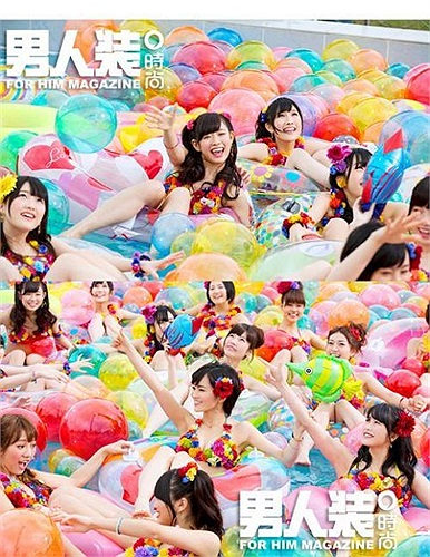 Theo quy định của công ty quản lý nhóm, thành viên của AKB48 không được phép có người yêu.