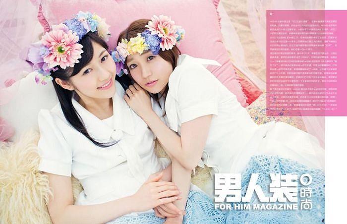 Vẻ lãng mạn, mơ màng của 2 ca sĩ thành viên AKB48.