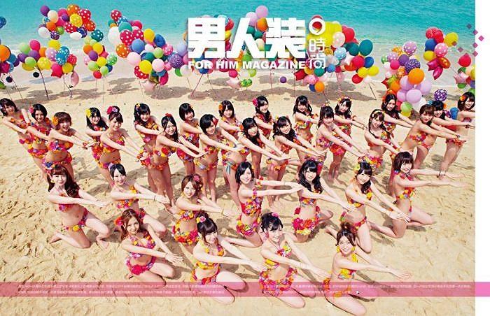 AKB48 hiện đang nắm giữ kỷ lục Guinness World Records 'Nhóm nhạc Pop có số lượng thành viên đông nhất'.