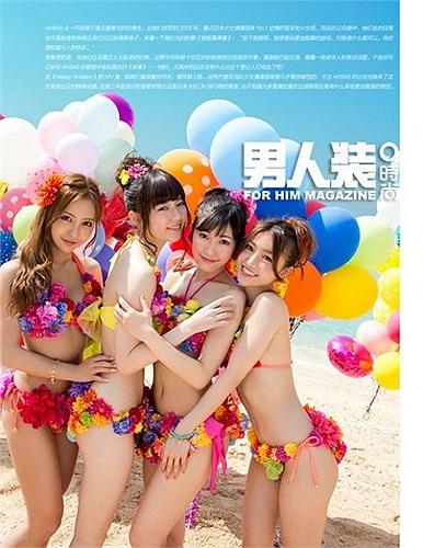 AKB48 được chia thành ba nhóm chính: team A, team K và team B.