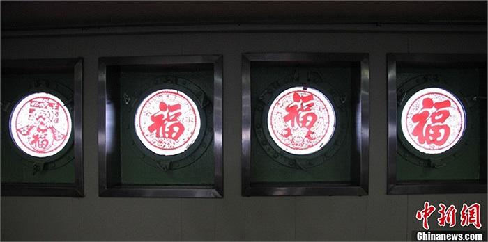 Chữ Phúc được dán trên các cửa sổ tàu Ngư chính 311