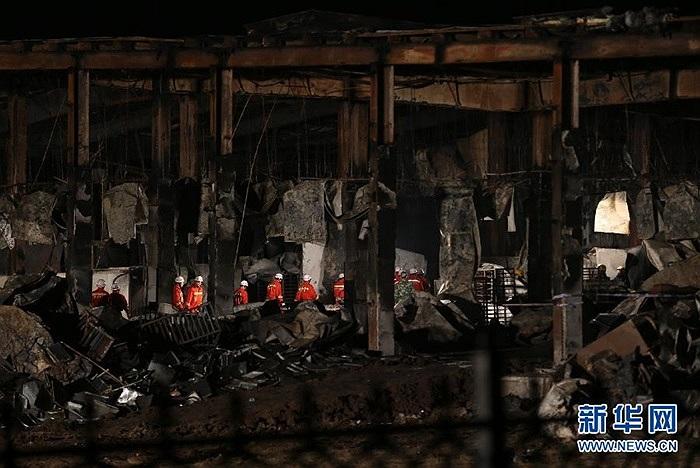Giới chức địa phương đang điều tra làm rõ nguyên nhân gây hỏa hoạn