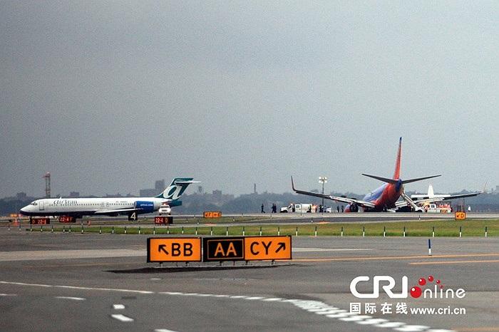 Trong số những người bị thương có 6 hành khách và 5 thành viên phi hành đoàn