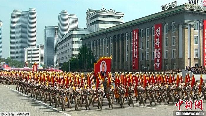 Lễ diễu binh tại Bình Nhưỡng