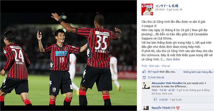 Trang facebook của Consadole Sapporo như mọi khi đăng trang trọng thông tin trận đấu bằng tiếng Việt để tiện cho độc giả Việt Nam theo dõi tình hình Công Vinh