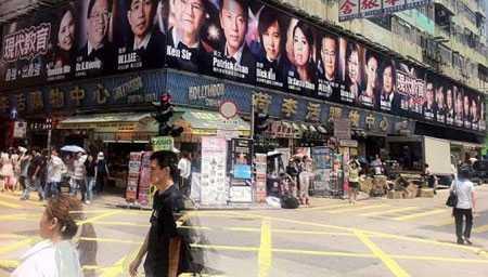 Biển quảng cáo gia sư được trưng bày khắp thành phố