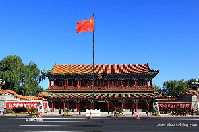 Trung Nam Hải được coi là biểu tượng quyền lực của đất nước Trung Quốc.
