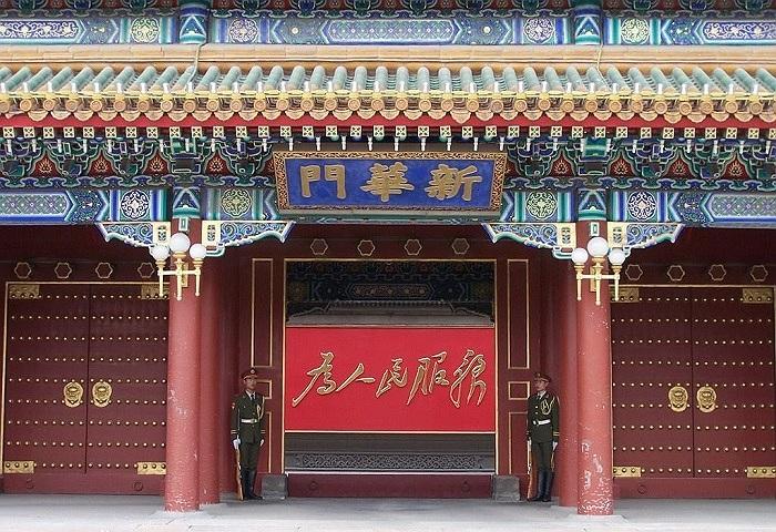 Đằng sau đó là nơi ra đời những quyết sách mang tính vận mệnh đối với đất nước Trung Quốc.