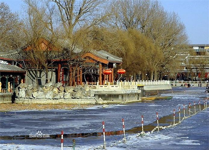 Trung Nam Hải chính là nơi diễn ra kỳ họp đầu tiên của chính quyền Trung Quốc sau khi giành độc lập năm 1949.