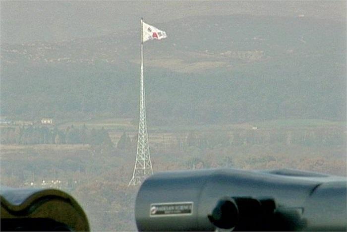 Cột cờ của Hàn Quốc cao 98m