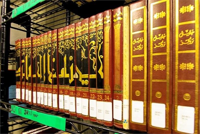 Thư viện sách tiếng Ả Rập dành cho các tù nhân