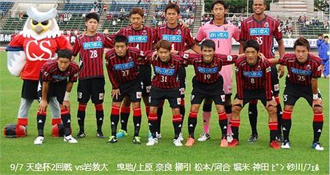 Công Vinh lần đầu tiên xuất phát trong đội hình chính của CLB Sapporo kể từ khi sang Nhật Bản thi đấu.