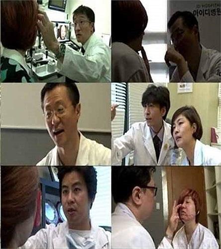 Gần đây, Ga Hee quyết định tham gia chương trình 'Let's Beauty' với hy vọng thay đổi cuộc đời.