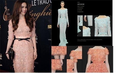 Bộ váy Hồ Ngọc Hà mặc có chất liệu và màu sắc tương tự những chiếc váy Haute Couture của nhãn hiệu Elie Saab.