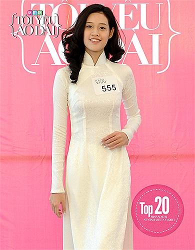 Ngay từ các vòng ngoài, gương mặt xinh xắn cùng dáng người thanh cao đã giúp Khánh Vân trở thành ứng cử viên sáng giá