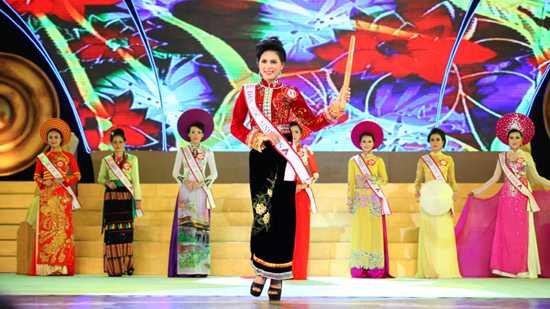 Hoa hậu các dân tộc